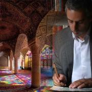 استاد علی مهری