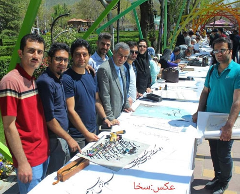 گزارش فعالیت 8 ماهه اول سال 1397 انجمن خوشنویسان کرج