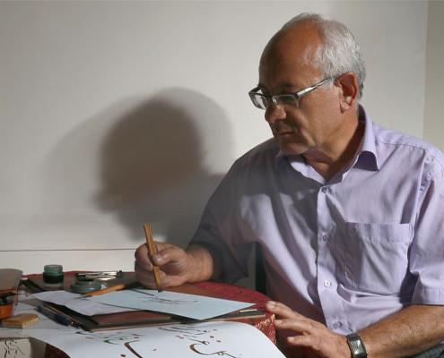 شاهپور رحیمی